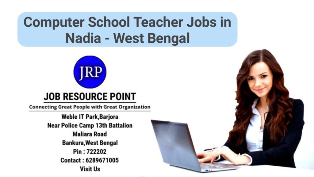 School Computer Teacher Jobs