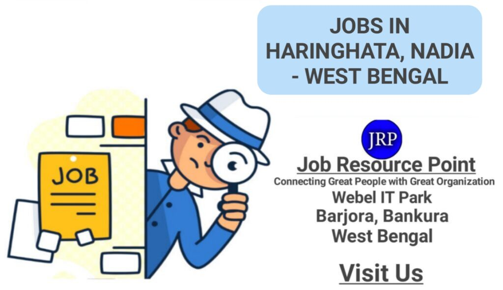 Jobs in Haringhata