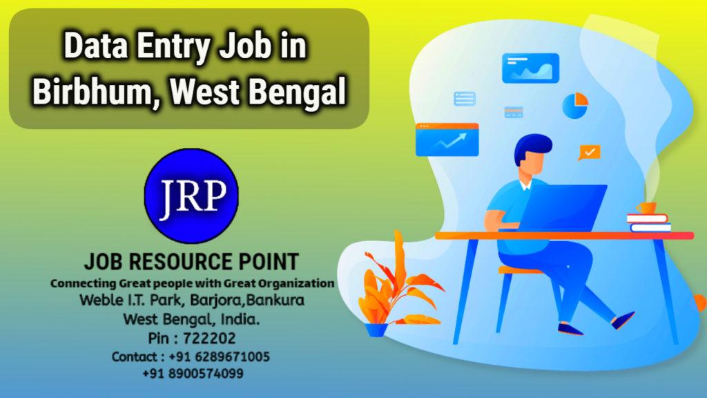 Data Entry Jobs in Birbhum – West Bengal