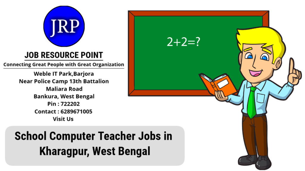 School Computer Teacher Jobs in Kharagpur – West Bengal